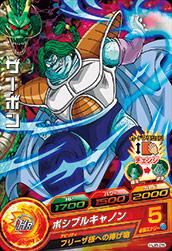 ドラゴンボールヒーローズ HJ8-25ザーボン