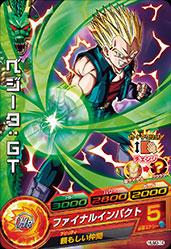 ドラゴンボールヒーローズ HUM3-14 ベジータ:GT
