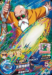 ドラゴンボールヒーローズ JB-09亀仙人