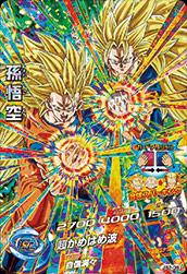 ドラゴンボールヒーローズ JB2-08孫悟空