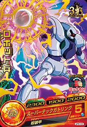 ドラゴンボールヒーローズ JPB-09ロボット兵