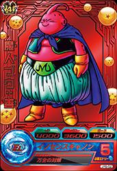 ドラゴンボールヒーローズ JPB-52魔人ブウ:善
