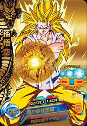 ドラゴンボールヒーローズ JPBC1-01孫悟空