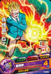 ドラゴンボールヒーローズ JPBC1-06孫悟飯:GT