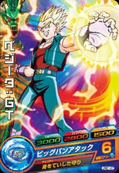 ドラゴンボールヒーローズ JPBC1-07ベジータ:GT