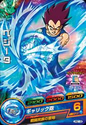 ドラゴンボールヒーローズ JPBC1-08ベジータ