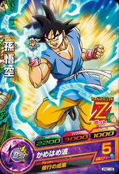 ドラゴンボールヒーローズ JPBC1-09孫悟空