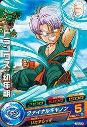ドラゴンボールヒーローズ JPBC2-04トランクス:幼年期