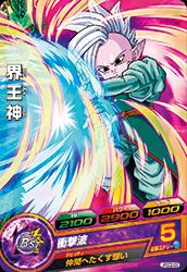 ドラゴンボールヒーローズ JPBC2-06界王神