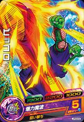 ドラゴンボールヒーローズ JPBC2-09ピッコロ