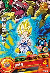 ドラゴンボールヒーローズ JS1-01孫悟空:GT