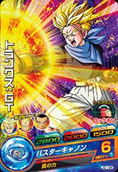 ドラゴンボールヒーローズ JS1-04トランクス:GT