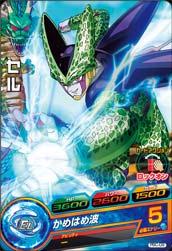 ドラゴンボールヒーローズ PBC-09セル