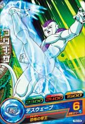 ドラゴンボールヒーローズ PBC3-08フリーザ