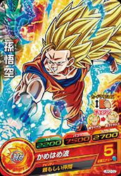 ドラゴンボールヒーローズ UM2-02孫悟空