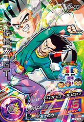 ドラゴンボールヒーローズ UP3-02孫悟天:GT