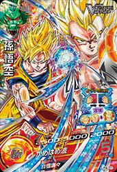 ドラゴンボールヒーローズ UP4-01孫悟空