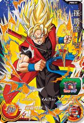 スーパードラゴンボールヒーローズ PBBS-01 孫悟空:ゼノ