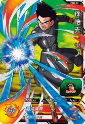 スーパードラゴンボールヒーローズ PBBS-03 孫悟天:ゼノ