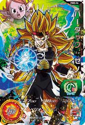 スーパードラゴンボールヒーローズ PBBS-06 バーダック:ゼノ