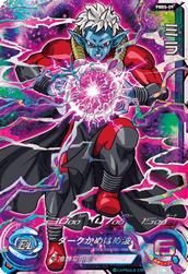 スーパードラゴンボールヒーローズ PBBS-09 ミラ