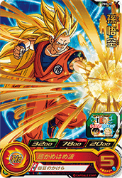 スーパードラゴンボールヒーローズ PBS-18 孫悟空