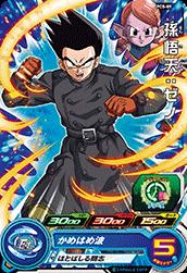 スーパードラゴンボールヒーローズ PCS-09 孫悟天:ゼノ