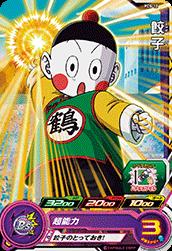 スーパードラゴンボールヒーローズ PCS-12 餃子