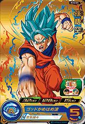 スーパードラゴンボールヒーローズ PCS2-01 孫悟空