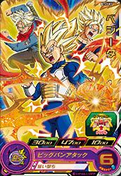 スーパードラゴンボールヒーローズ PCS2-03 ベジータ