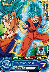 スーパードラゴンボールヒーローズ PJS-02 孫悟空