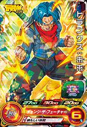スーパードラゴンボールヒーローズ PJS-13 トランクス:未来
