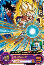スーパードラゴンボールヒーローズ PSES2-01 孫悟空