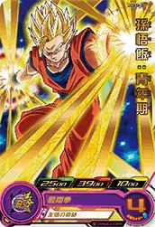 スーパードラゴンボールヒーローズ PSES2-02 孫悟飯:青年期