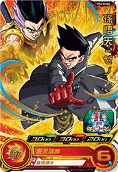 スーパードラゴンボールヒーローズ PSES2-08 孫悟天:ゼノ