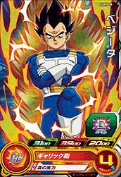 スーパードラゴンボールヒーローズ PUMS-06 ベジータ
