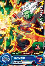 スーパードラゴンボールヒーローズ PUMS-16 ザマス:合体