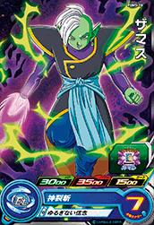 スーパードラゴンボールヒーローズ PUMS-18 ザマス