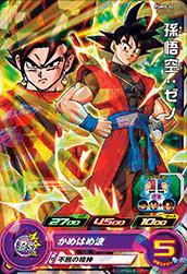 スーパードラゴンボールヒーローズ PUMS-22 孫悟空:ゼノ