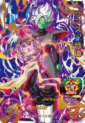 スーパードラゴンボールヒーローズ SH1-40 ザマス:合体