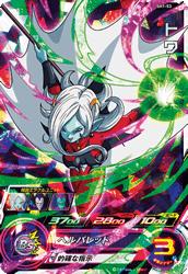 スーパードラゴンボールヒーローズ SH1-53 トワ