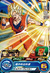 スーパードラゴンボールヒーローズ SH2-01 孫悟空