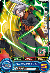 スーパードラゴンボールヒーローズ SH2-09 トランクス:ゼノ