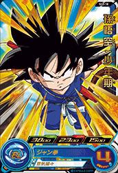スーパードラゴンボールヒーローズ SH2-10 孫悟空:少年期