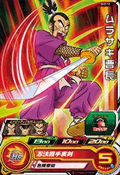スーパードラゴンボールヒーローズ SH2-12 ムラサキ曹長