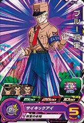 スーパードラゴンボールヒーローズ SH2-13 ブルー将軍