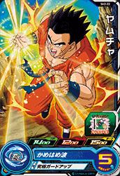スーパードラゴンボールヒーローズ SH2-22 ヤムチャ