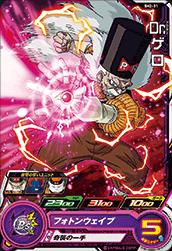スーパードラゴンボールヒーローズ SH2-31 Dr.ゲロ