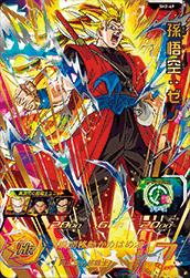 スーパードラゴンボールヒーローズ SH2-49 孫悟空:ゼノ
