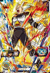 スーパードラゴンボールヒーローズ SH2-51 ベジータ:ゼノ